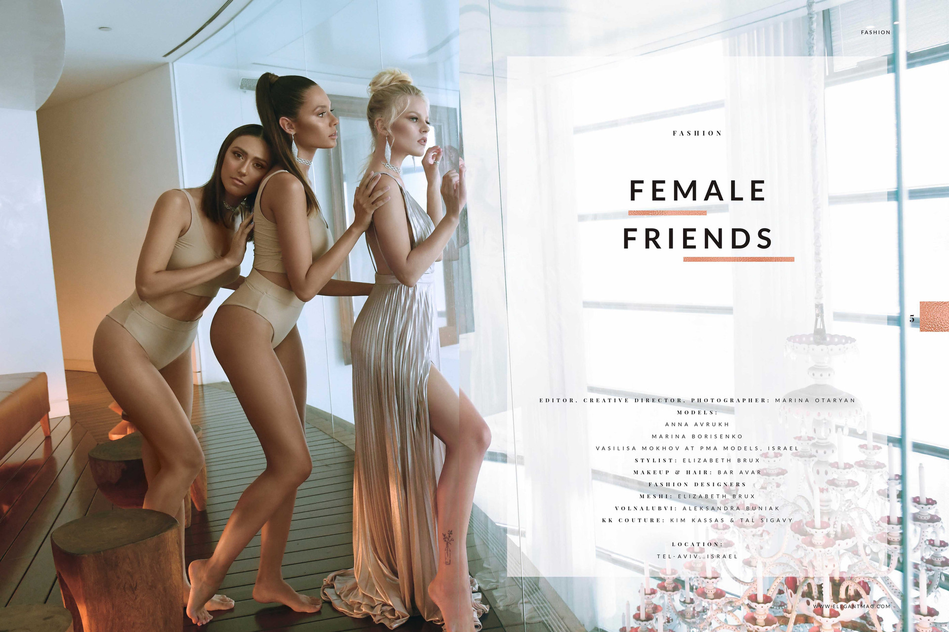 """Female Friendships"" for ELEGANT Magazine"