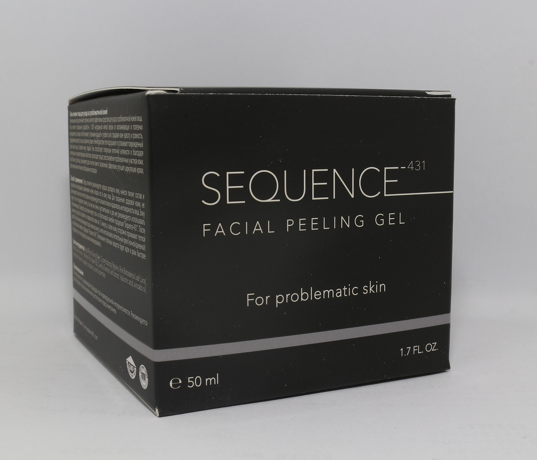 Facial Peeling Gel - For problematic ski