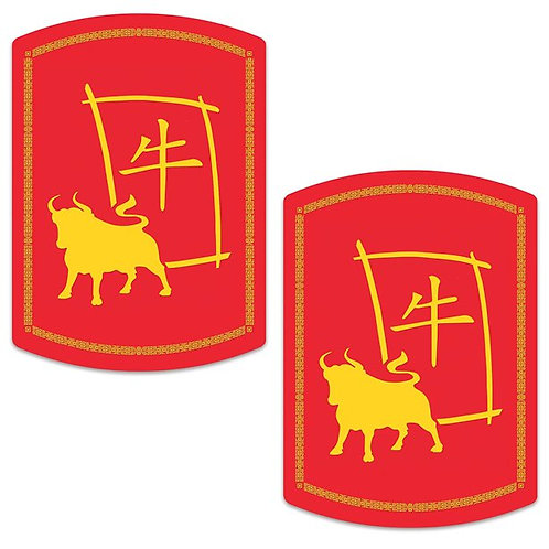 Year of the Ox Cutouts
