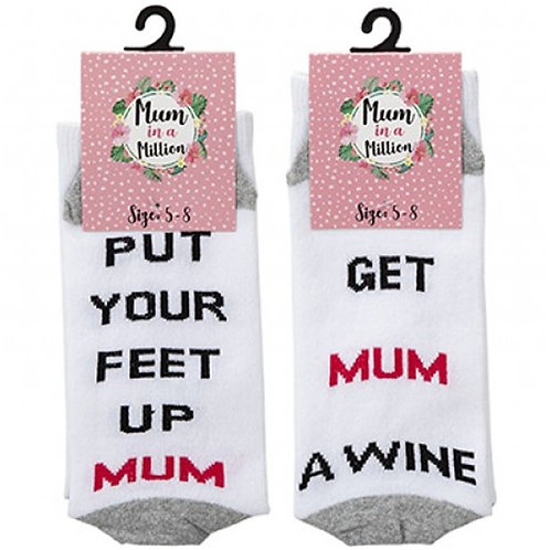 Mothers Day Gift Socks