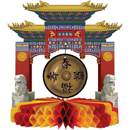 Chinese New Year Gong Centrepiece