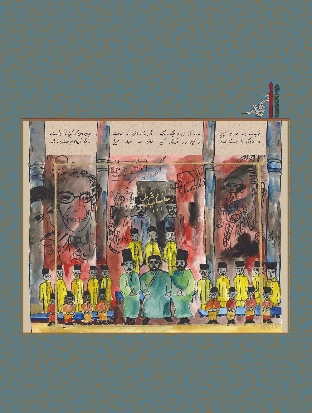"""Artemis Akchoti Shahbazi, """"The Dar Al-Fonon is established"""", from the series """"Other Kings… Other Stories…"""" , a collaboration with Cyrus Samii, completed in 2019."""
