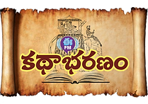 Kathabaranam logo_Without Timings.png