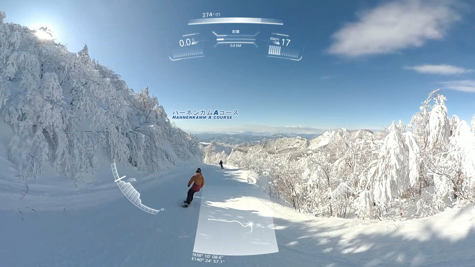 蔵王温泉スキー場 滑走体験VR