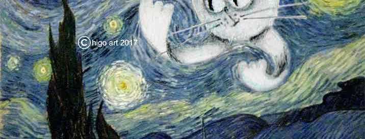 """Manhattan Cat twirling in Starry Night"""