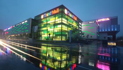 Grand Mall, Bulgaria