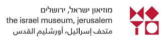 israel museum client of sharon cheshnovsky architecture
