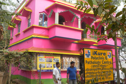 iKure hub, West Bengal, India