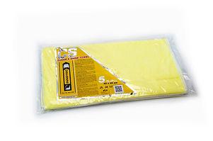 Clean-Shine-Towel-Tellow.jpg