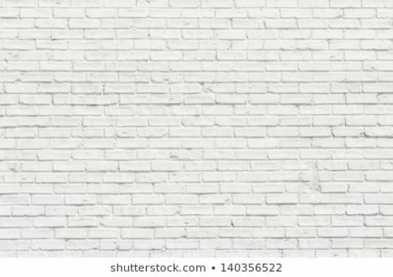 white-misty-brick-wall-background-260nw-