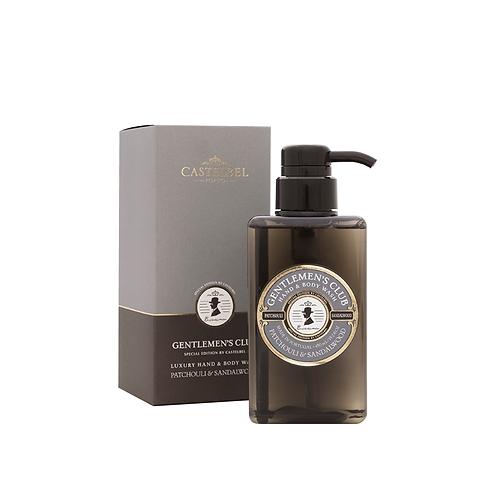 Castelbel Hand & Body Wash Gentlemen's Club Patchouli e Sândalo 450ml