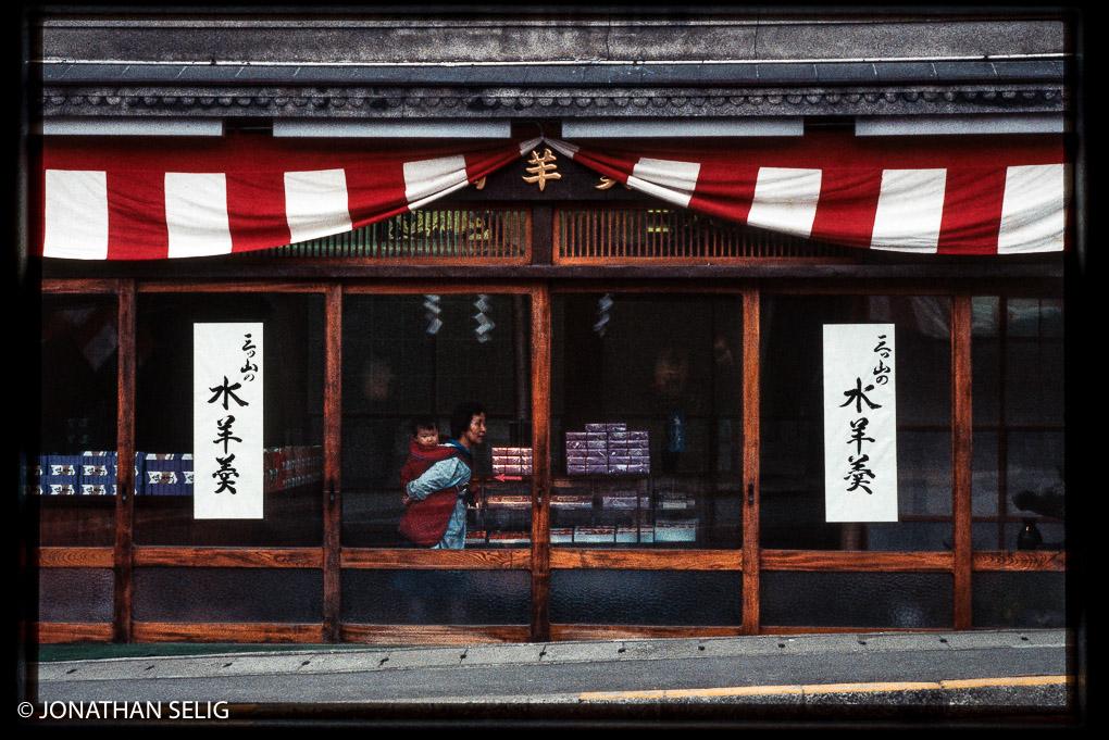 Woman, Child & Store
