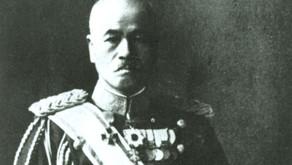Brief Bio: Kijirō Nambu