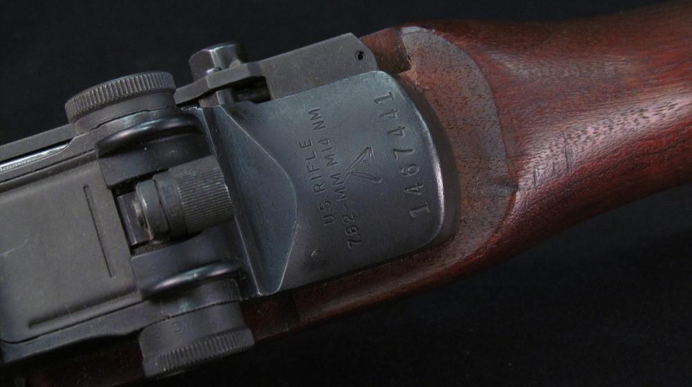 TRW M14 receiver