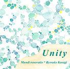 8th「Unity」.jpg