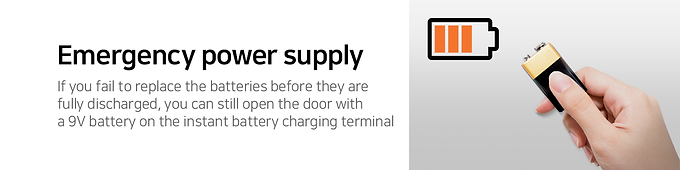 10-배터리-방전시-외부-전원-충전-가능.png