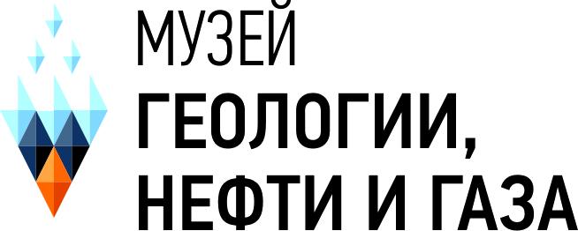 Музей Геологии Ханты-Мансийск.png