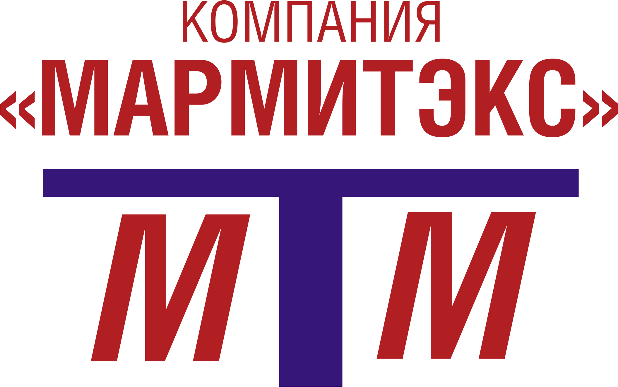 МАРМИТЭКС.png