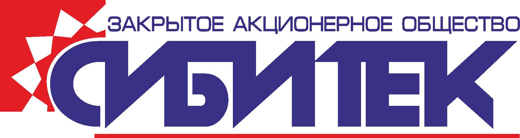 Сибитек.png
