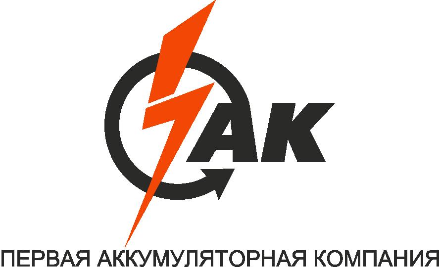 Первая аккумуляторная компания.png