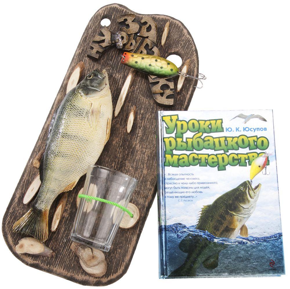 Подарочный набор За рыбалку! энциклопедия Уроки рыбацкого мастерства, сувенир За