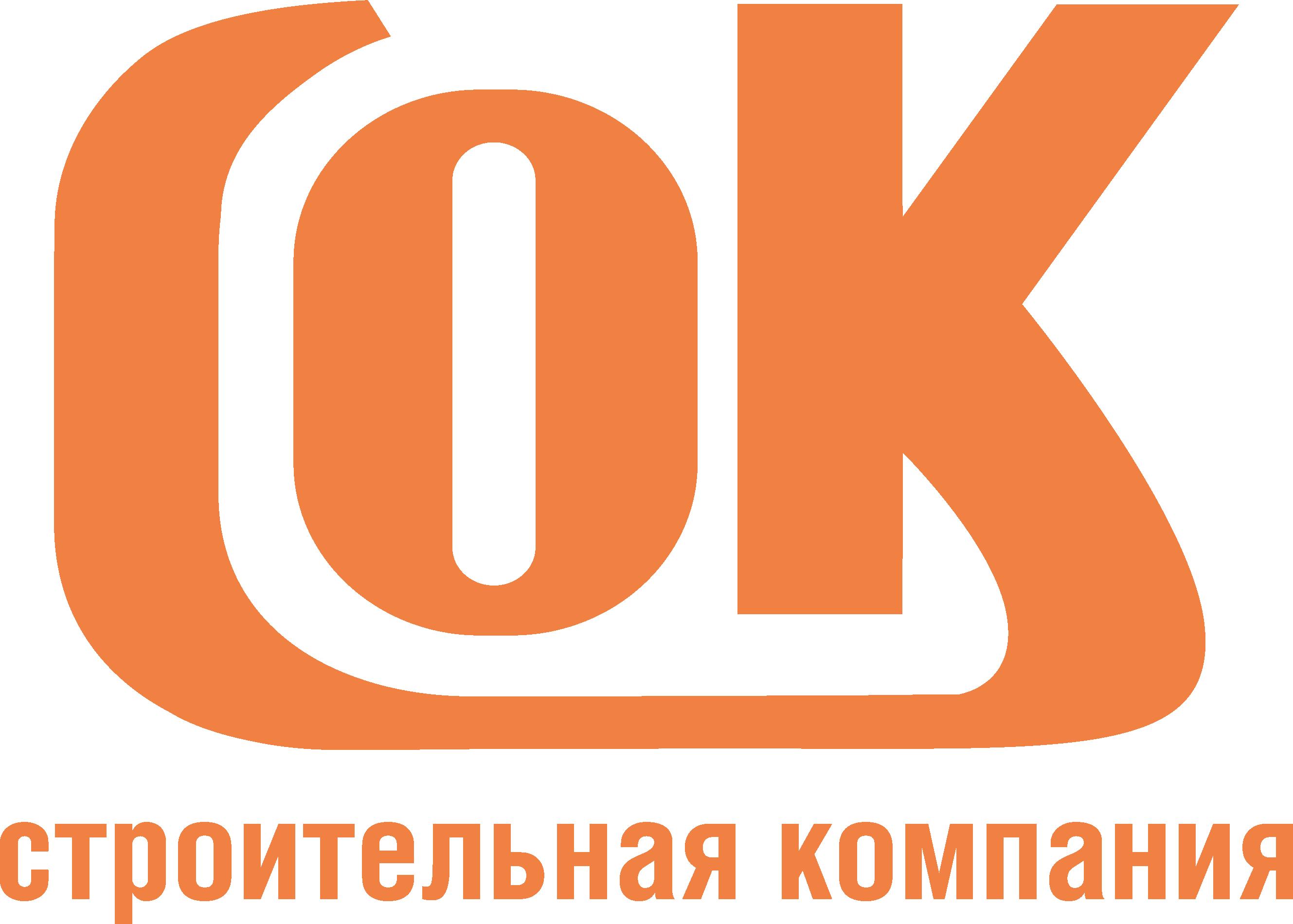 СОК.png