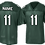 Thumbnail: Football Replica Jersey Dark Green