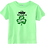 Thumbnail: Proof People Get Lucky Infant/Toddler Tee