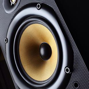 Music & Sound System