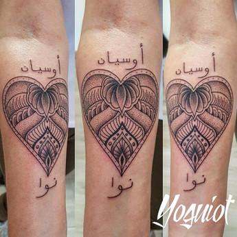 tatouage coeur, tatouage lettrage, tatouage mandala , yoguiot