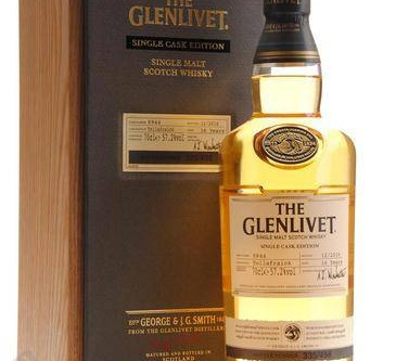 The Glenlivet's nod to the whisky smugglers!!