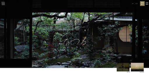 KYOTO LUXURY HOTEL / SOWAKA