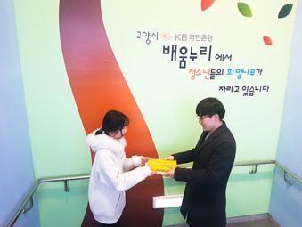 일산동부경찰서 경찰임용시험준비생 교재 후원품 전달