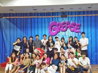 청소년 뮤지컬 프로그램 '꿈꾸는 우리'의 뮤지컬 그리스