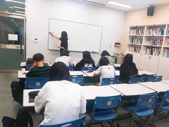 중학교 3학년 학습지원 시작