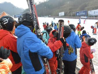 배움누리 2박 3일 '스키캠프'