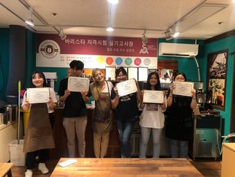 직업체험 멘토링 바리스타 2급 전원 취득!!