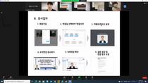 """배움누리, """"온라인 스피치&면접특강"""" 입시컨설팅  진행"""