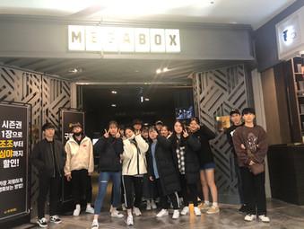 청소년힐링프로젝트  Culture Day Go.Go.Go. 메가박스 일산벨라시타 영화관람
