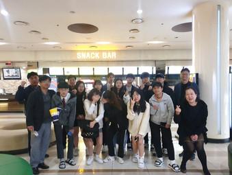 서울도시가스 SCG 한마음봉사단과 함께하는 식사+무비타임