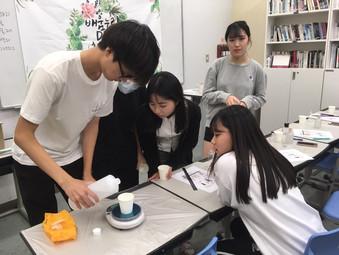 배움누리 청소년 동아리(DIY)-디퓨져 만들기