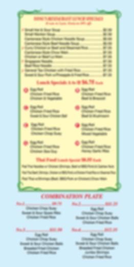 menu 4.png