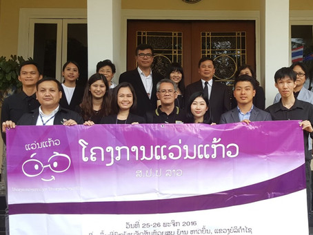 Wankaew Event in Laos PDR