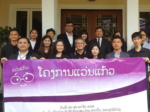Wankaew Event in Laos PDR
