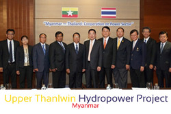 Upper Thanlwin Hydropower Project