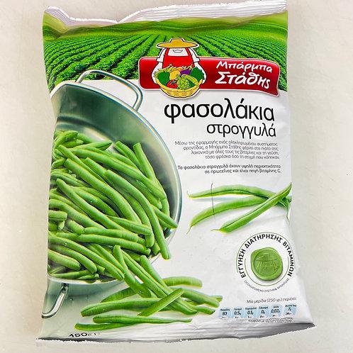 Barba Stathis Round Beans - 450gr