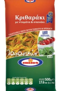 Helios Vegetable Orzo - 500gr