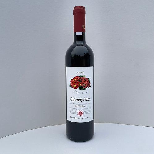 Ayioritiko Nemea Red wine - 750ml