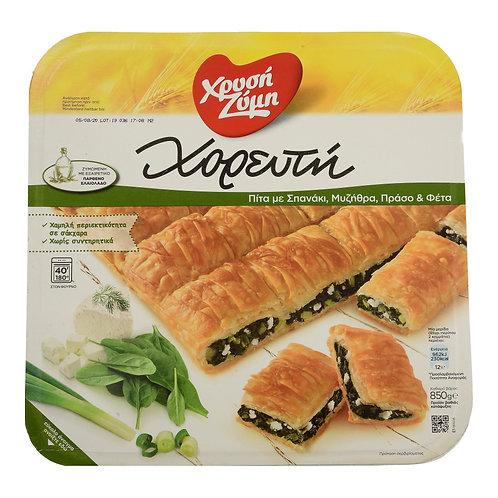 Xrysi Zymi Chorefti Spinach&Cheese - 850gr