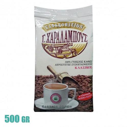 Charalambous Classic - 500gr